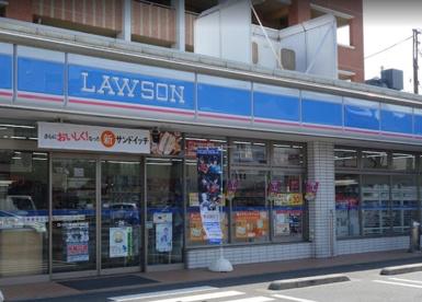 ローソン 横浜磯子東町店の画像1