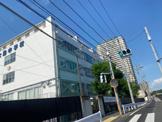 大島中学校