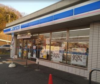 ローソン 神戸八多町下小名田店の画像1