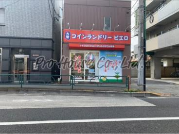 コインランドリー/ピエロ 374号柳橋店の画像1