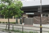 千住大橋駅クローバー保育園