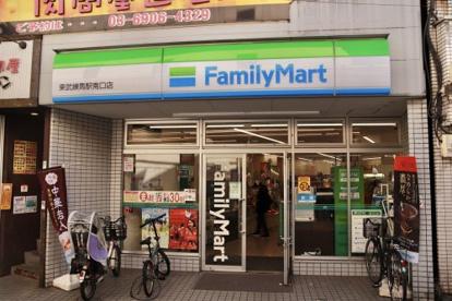 ファミリーマート 東武練馬駅南口店の画像1