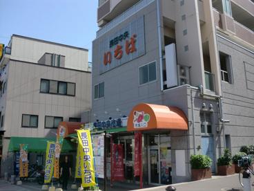 長田中央市場の画像1