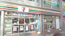 セブンイレブン 台東寿1丁目店