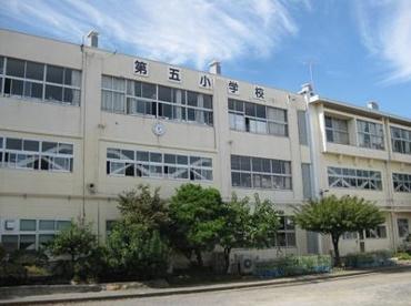 八王子市立第五小学校の画像1