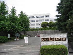 東京工業高等専門学校の画像1