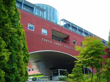 東京造形大学の画像1