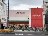 Olympicお花茶屋店