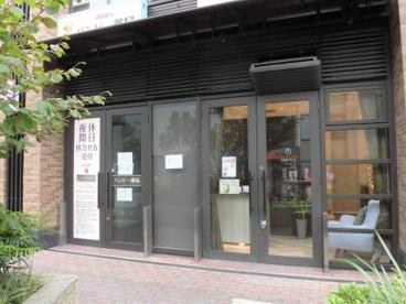 有限会社バンビー薬局 大井町店の画像1