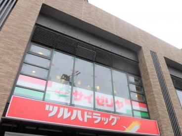 サイゼリヤ 品川区役所前店の画像1