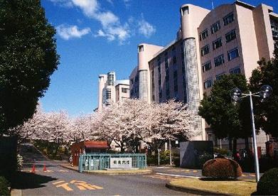 創価大学の画像1