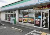 ファミリーマート 宇治木幡店