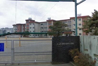 八王子市立清水小学校の画像1