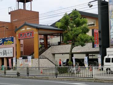 かっぱ寿司 神戸須磨店の画像1