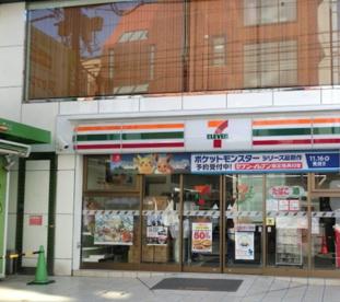 セブンイレブン 原宿表参道店の画像1