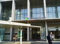 三浦屋 グランエミオ大泉学園店