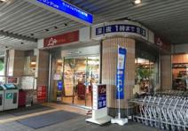 ライフ 大泉学園駅前店