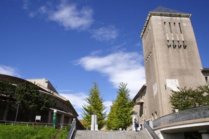 首都大学東京 南大沢キャンパスの画像1