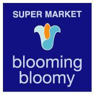 スーパーマーケット ブルーミング ブルーミー セレオ八王子店の画像1
