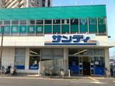 サンディ 東岸和田店