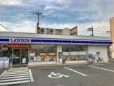 ローソン 岸和田極楽寺町一丁目店