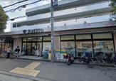FRESCO(フレスコ) 桜井店