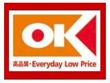 OKストア 多摩大塚店の画像1