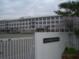 八王子市立横川小学校の画像1