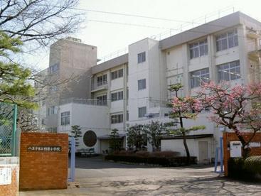 八王子市立楢原小学校の画像1
