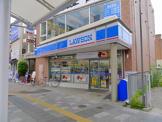 ローソン JR奈良駅前店