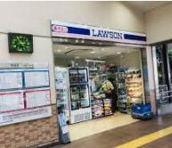 ローソン HB阪急嵐山店の画像1