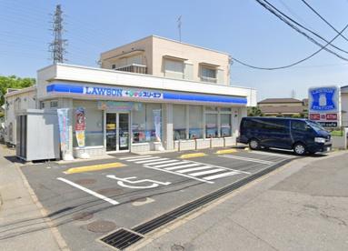 ローソン・スリーエフ 幕張駅北口店の画像1