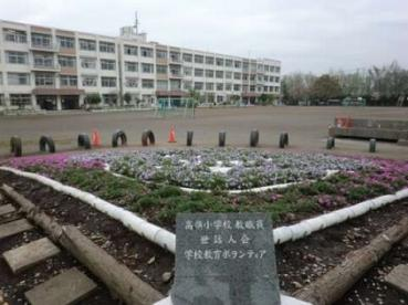 八王子市立高嶺小学校の画像1
