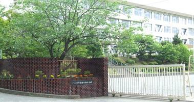 八王子市立由木西小学校の画像1