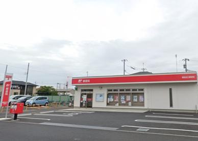 幕張北口郵便局の画像1
