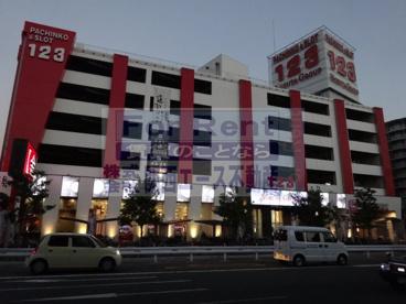 パチンコ&スロット 123 鶴橋店の画像3