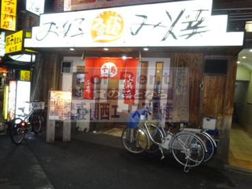 千寿鶴橋本店の画像1