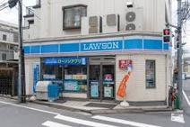 ローソン 成増三丁目店