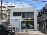 神戸宮丘郵便局