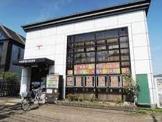京都醍醐北郵便局