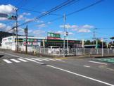 業務スーパー 那珂川店