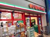 まいばすけっと 江東旧葛西橋店