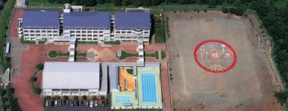 八王子市立下柚木小学校の画像1