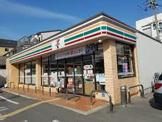 セブンイレブン 大阪鶴町3丁目店