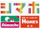 Shimachu HOME'S(島忠ホームズ) 草加舎人店