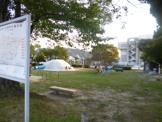 第1児童公園