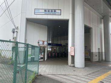 梅屋敷駅の画像1