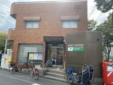 下丸子郵便局の画像1