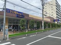 東武ストア下丸子店