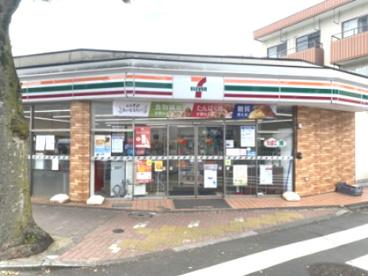 セブンイレブン下丸子多摩堤通り店の画像1